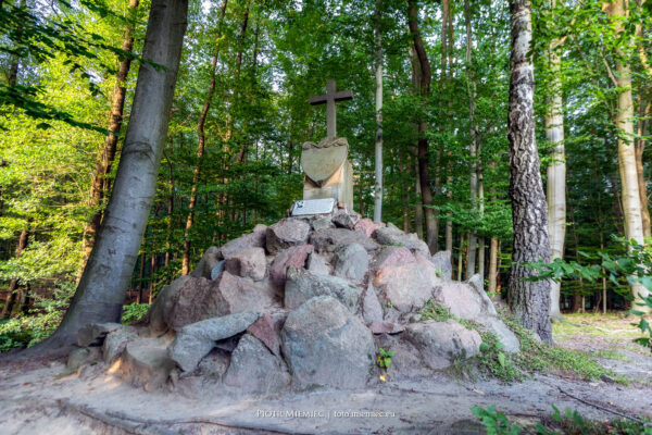Pomnik Juliusza Rogera